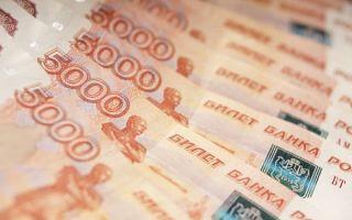 Какой размер материнского капитала в Ростовской области?