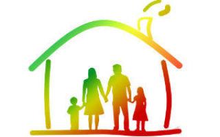 Как получить субсидию молодой семье на жилье?