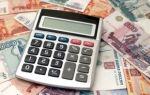 Как оформить льготы по налогу на имущество?