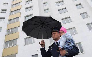 Что такое поднаем жилья военнослужащим?