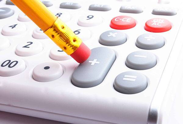 Стимулирующие выплаты учителям в 2020 и в 2021 году: критерии получения, размер и порядок оформления