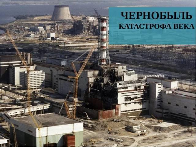 Дополнительный отпуск чернобыльцам в 2020 и в 2021 году: как его оформить и рассчитать отпускные