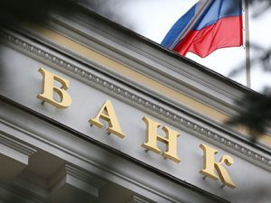 Программа Молодая семья в Башкортостане в 2020 и в 2021 году: условия и правила участия