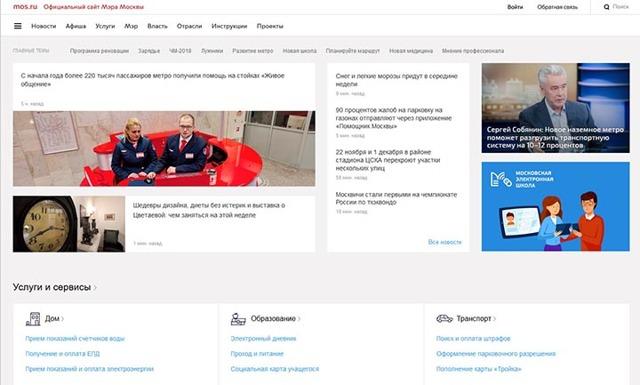 Как проверить готовность социальной карты студента онлайн на портале soccard.ru, в МФЦ и другие методы