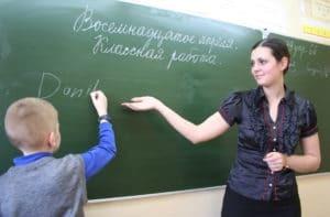 Льготы сельским учителям в 2020 и в 2021 году: перечень и правила предоставления