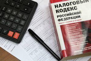 Сроки давности налоговых вычетов – за сколько лет можно его получить