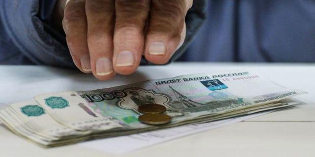 Пенсия муниципальным служащим с 1 января 2021 года: последние новости и изменения